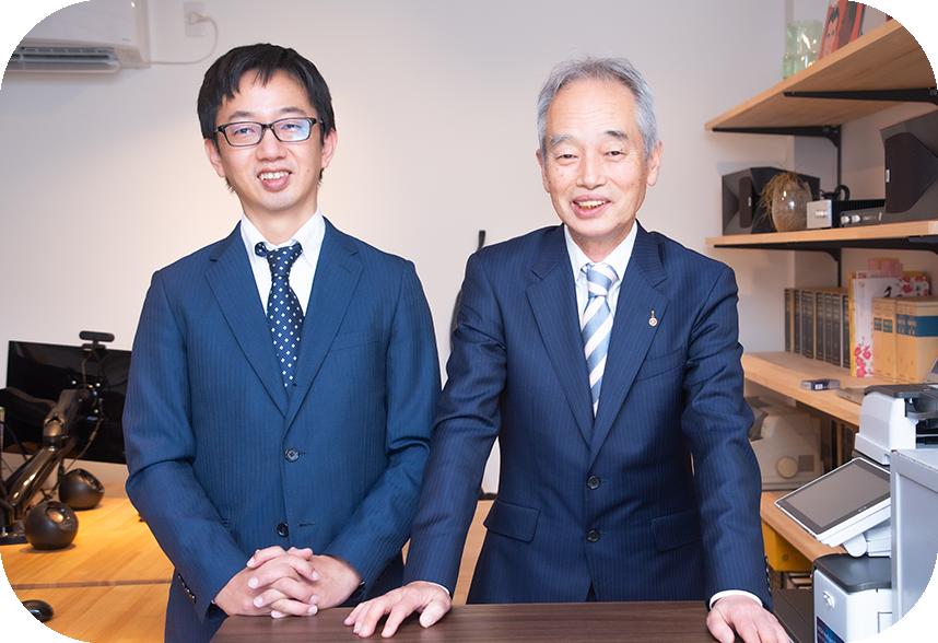 福田常行政書士と菊地正紀司法書士